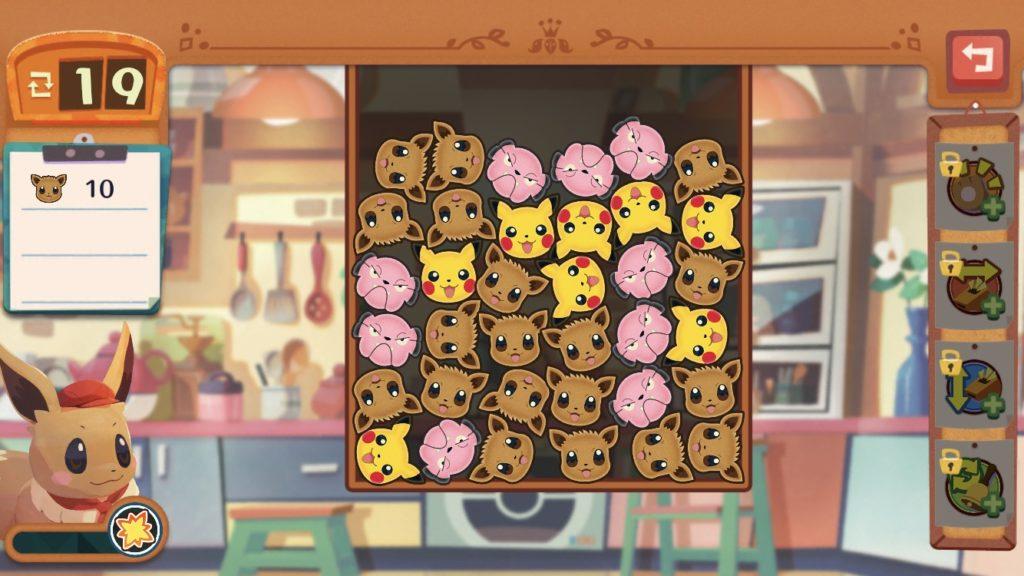ポケモンカフェミックスの遊び方