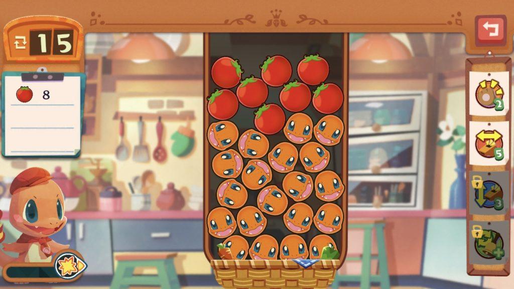 ポケモンカフェミックスのトマトの消し方