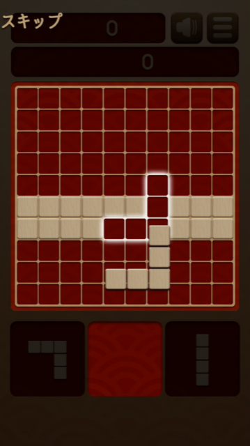 ウッディーパズルのやり方