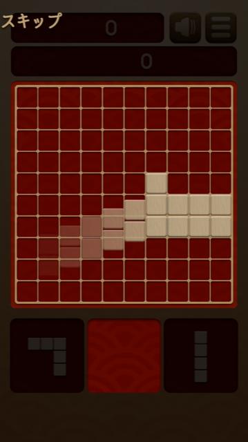 ウッディーパズルの遊び方