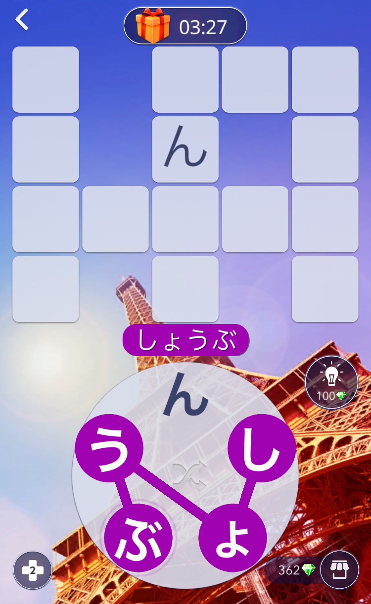 WOW(Words of Wonders)の遊び方