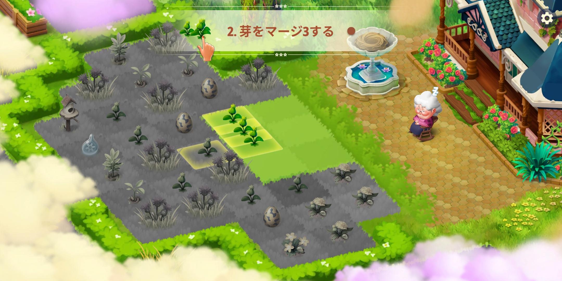 Merge Gardens プレイ
