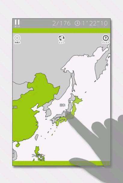 あそんでまなべる世界地図パズル