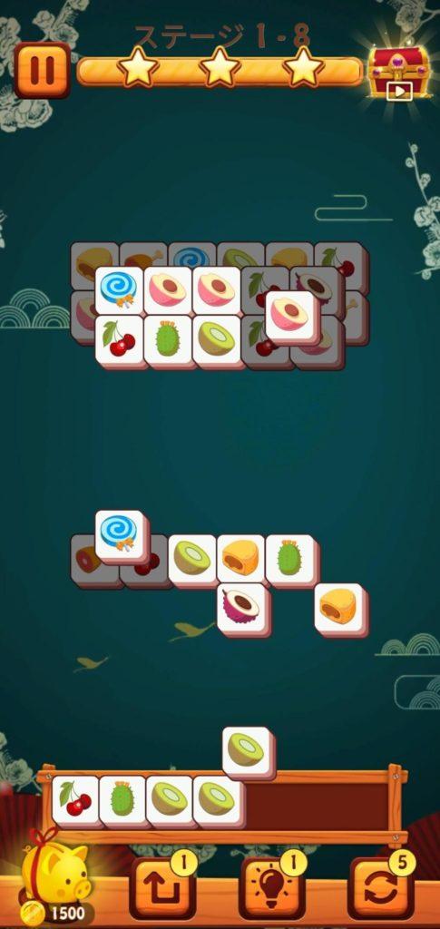 ブロックマスターのゲーム画面