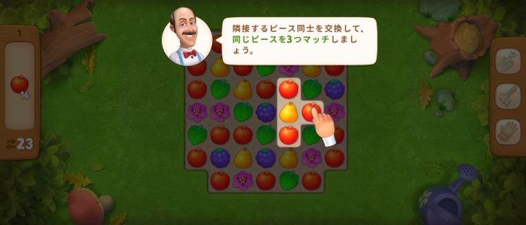 パズルモードはシンプルに楽しい