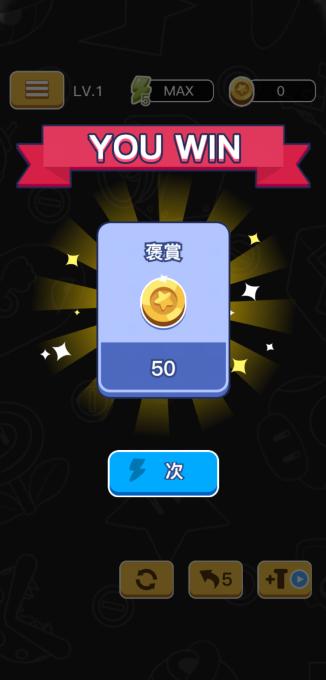 ボールソート2020 – 中毒パズルゲームでお金が稼げるってほんと?