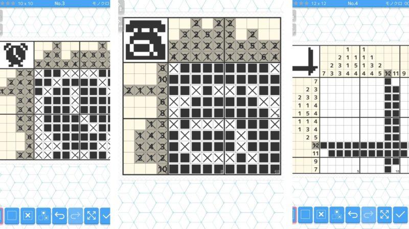パズル ロジック ののぐらむ(お絵描きロジック、イラストロジック)解法教室