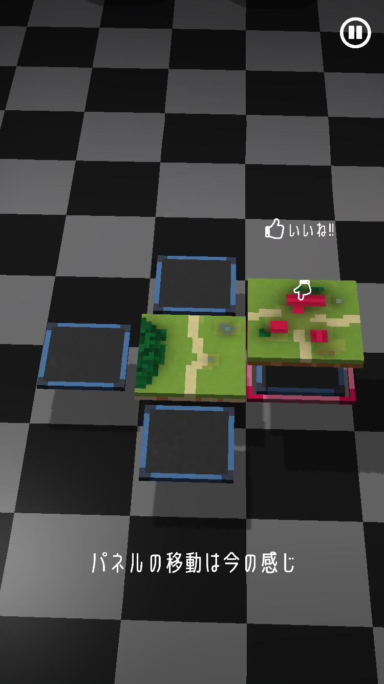 パズル&モナークの遊び方
