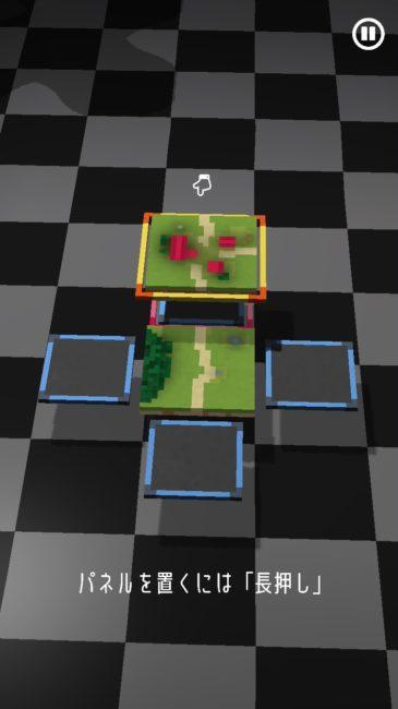 パズル&モナークの遊び方②