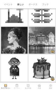 数字で色をぬり「Pixel Art」