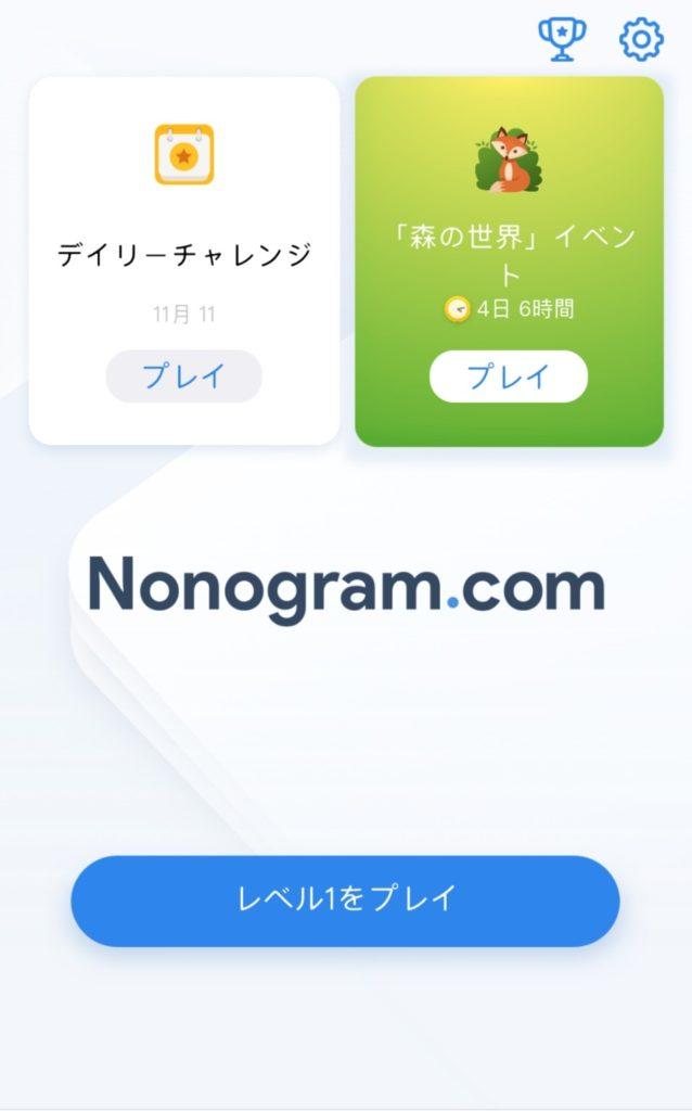 Nonogram.com