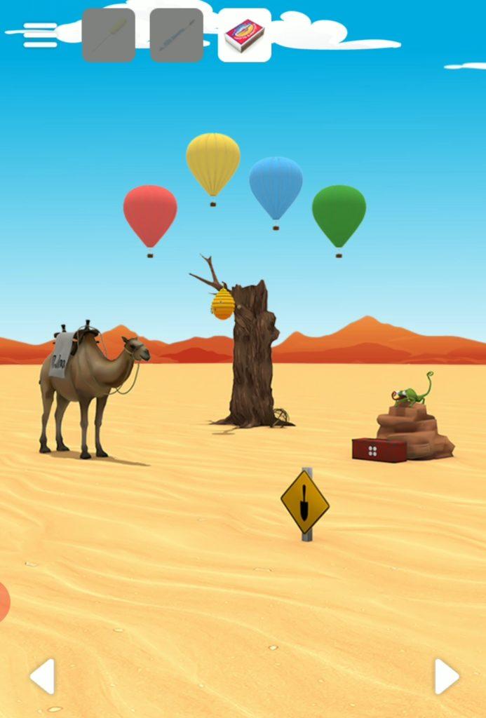 砂漠が舞台