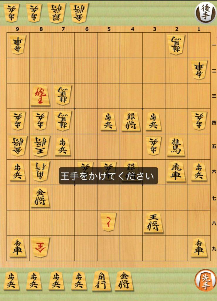 詰将棋の問題