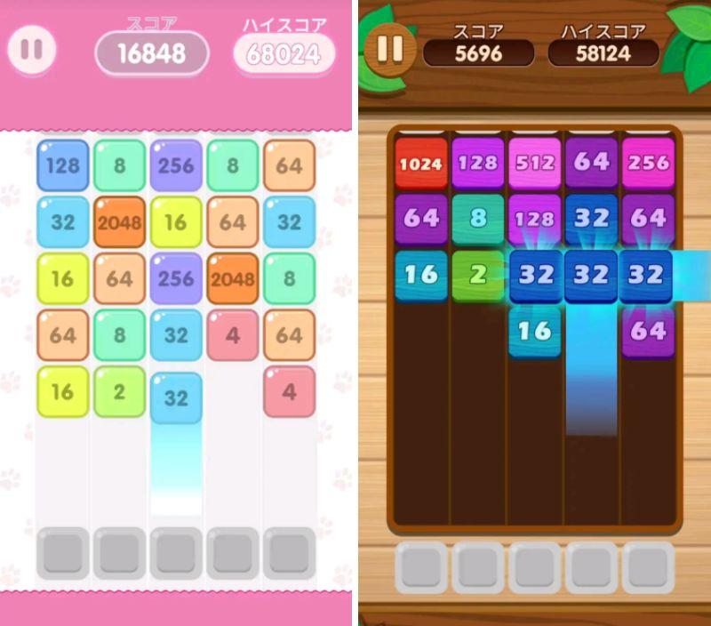 2048シュート&マージブロックパズル