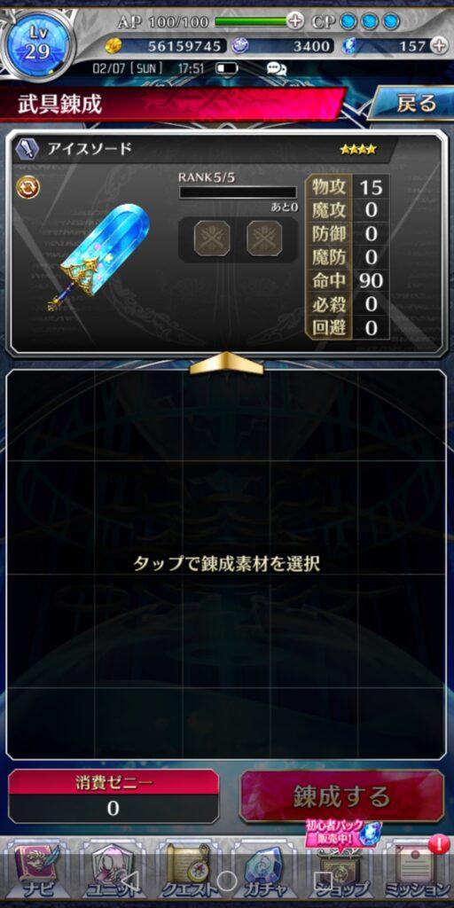 ファントムオブキル 武器