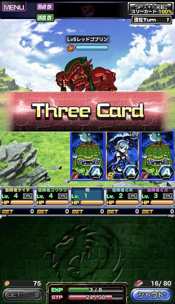 ドラゴンポーカー 魅力2