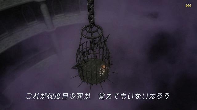 delitheストーリー2