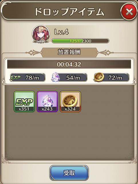 女神降ろし魅力2