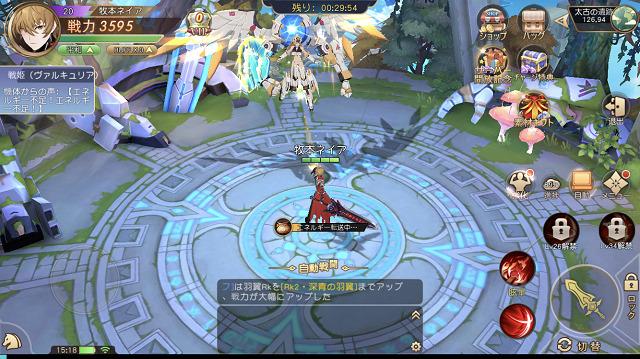 青空ファンタジー 魅力3