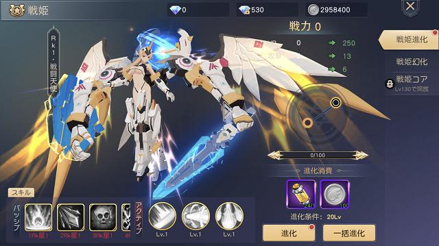 青空ファンタジー 魅力4