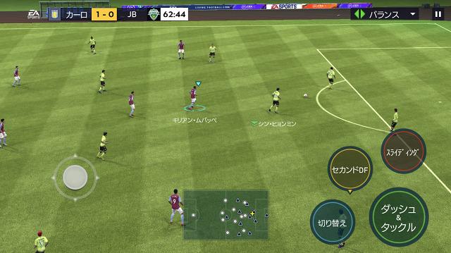 FIFAモバイル 操作