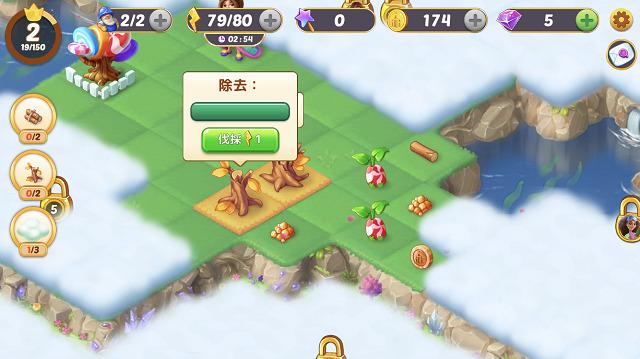 エバーマージキングダム 遊び方3