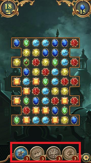 クロックメーカーパズルゲーム 遊び方5