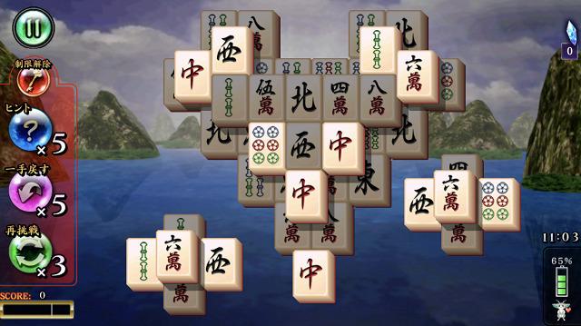 上海パズル 遊び方1