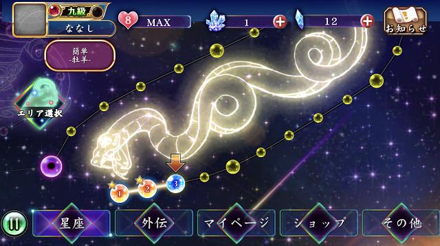 上海パズル モード