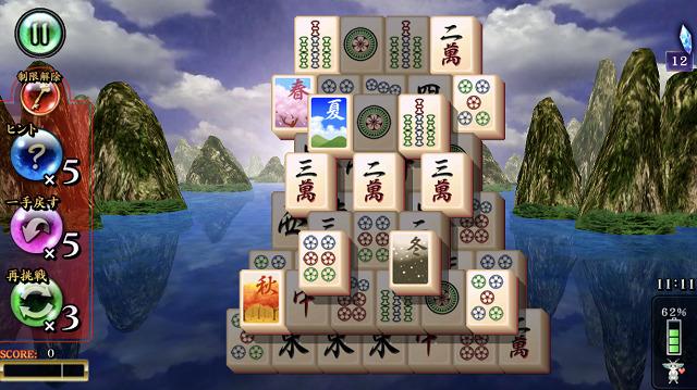 上海パズル 魅力1