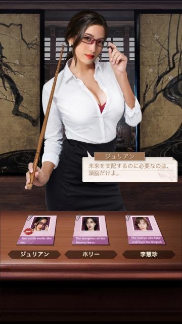 西京24区 秘書1