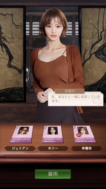 西京24区 秘書3