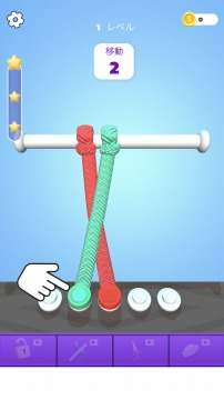 Tangle Master 3D チュートリアル