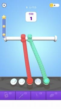 Tangle Master 3D チュートリアル2