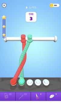 Tangle Master 3D 絡まる