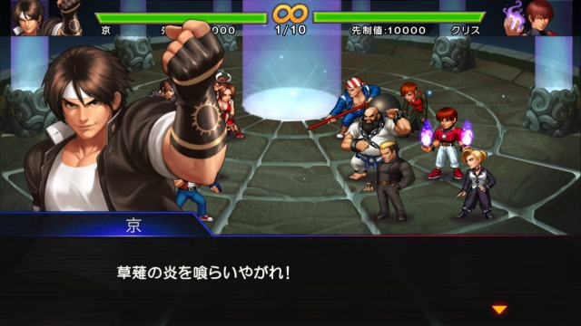 THE KING OF FIGHTERS '98UM OL 京