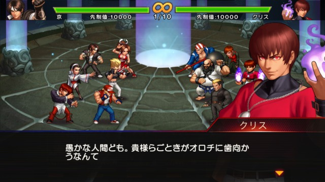 THE KING OF FIGHTERS '98UM OL クリス
