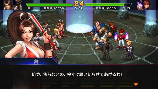 THE KING OF FIGHTERS '98UM OL 舞