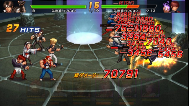 THE KING OF FIGHTERS '98UM OL 演出2