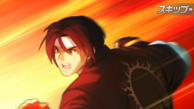 THE KING OF FIGHTERS '98UM OL 演出