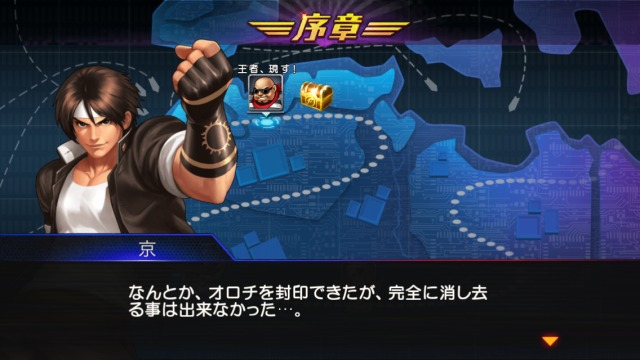 THE KING OF FIGHTERS '98UM OL ステージ