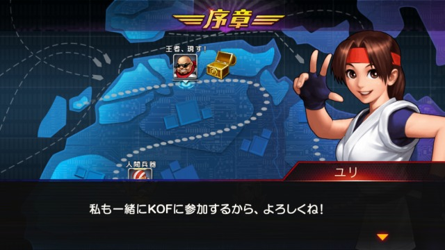 THE KING OF FIGHTERS '98UM OL ユリ