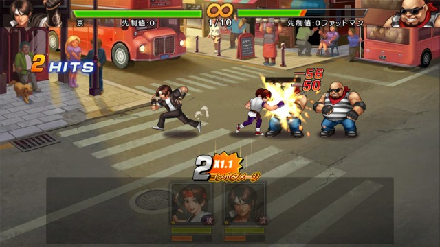 THE KING OF FIGHTERS '98UM OL コンボ3