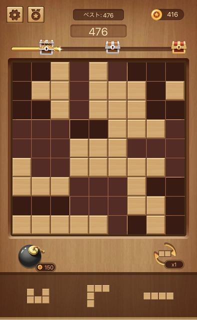 blockpaz 遊び方7