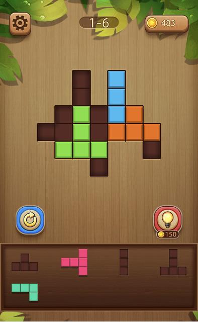 blockpaz 遊び方5