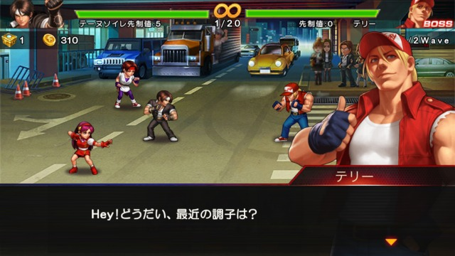 THE KING OF FIGHTERS '98UM OL テリー