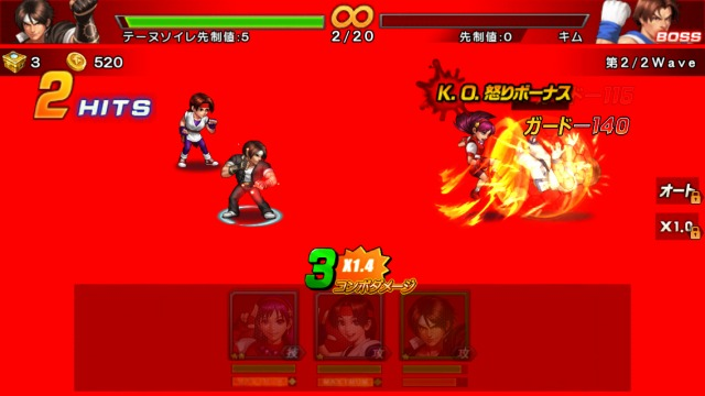 THE KING OF FIGHTERS '98UM OL 演出5