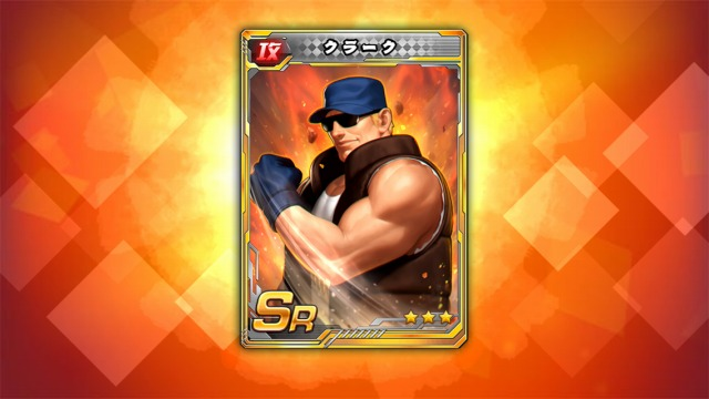 THE KING OF FIGHTERS '98UM OL ガチャ4