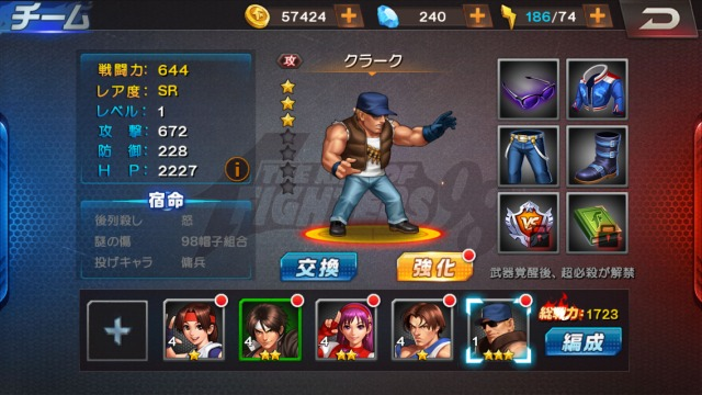 THE KING OF FIGHTERS '98UM OL 能力比較