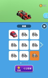 Park Master 車